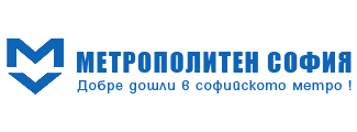 6_Метрополитен ЕАД