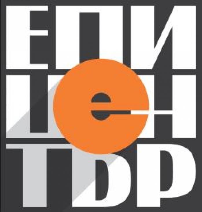 logo_epicenter.bg