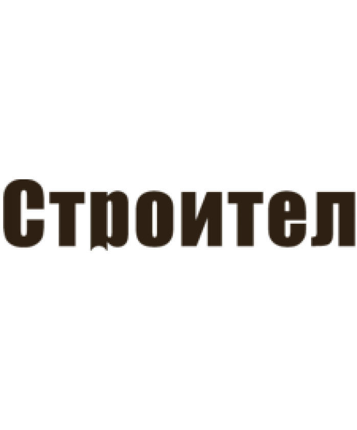 stroitel-logo